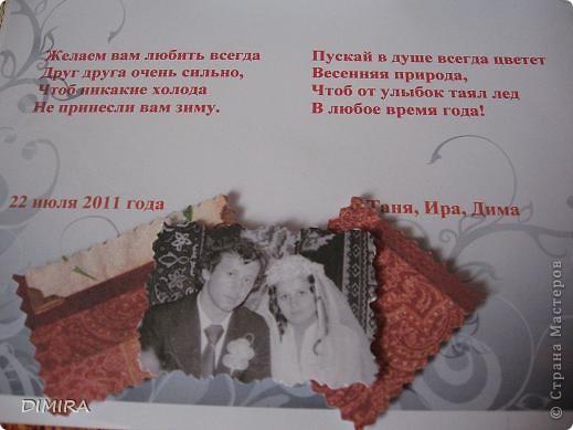 Поздравления маме и папе с годовщиной свадьбы от дочери